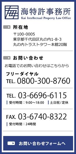 お問い合わせフォームへ